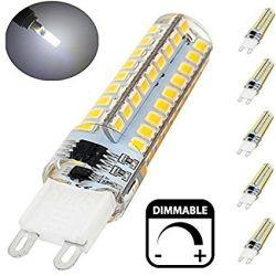 LED капсули  G9 5W димируеми