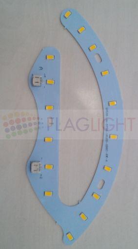 LED модул 8W