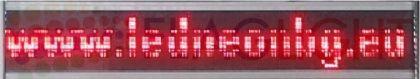 LED ДИСПЛЕЙ 32см