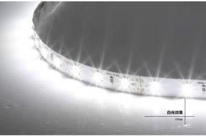 5630 - 60 LEDs/м Влагозащитена лента